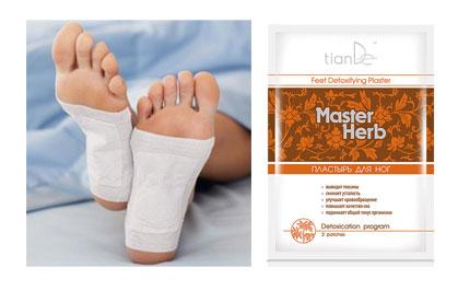 Detoxikační náplasti tianDe - náplast na nohy tianDe