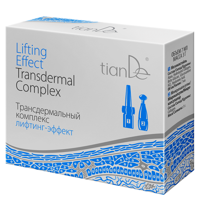 Lifting Effect Transdermal Complext, 3 g / 7 ml   44b