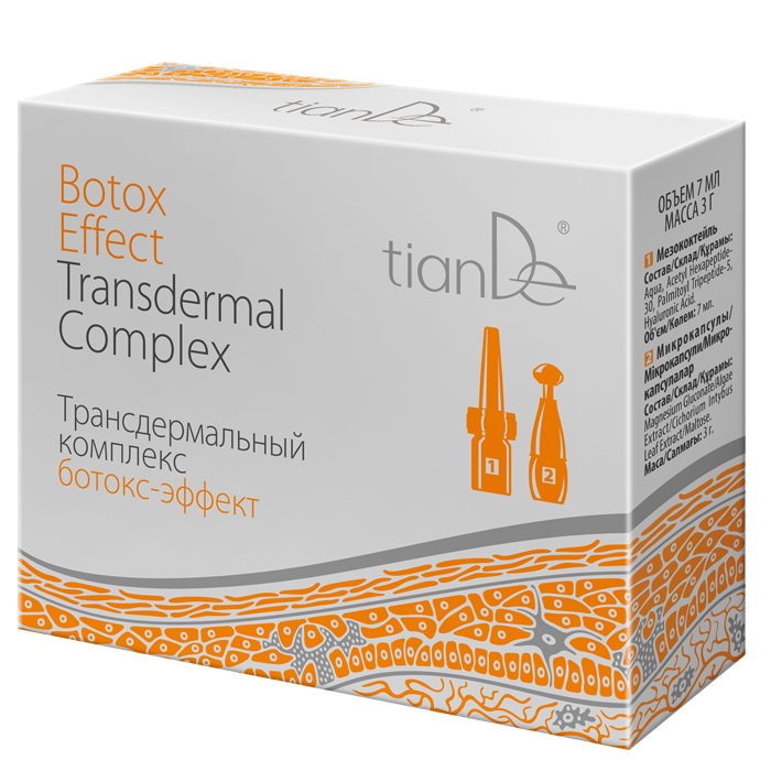Botox Effect Transdermal Complex, 3 g / 7 ml   44b